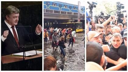 Главные новости 20 сентября: Порошенко в ООН, непогода в Киеве и столкновения в Одессе