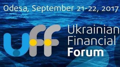В Одесі відкрився Ukrainian Financial Forum 2017