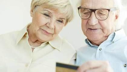 Успеют ли депутаты повысить украинцам пенсии до 1 октября