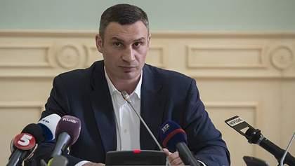 """Верховна Рада може змінити закон про державну службу """"під Кличка"""""""