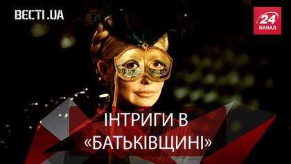"""Вєсті.UA. Президентська """"конячка"""" Тимошенко. Кола пекла """"ДНР"""""""