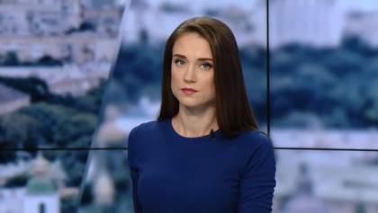 Випуск новин за 10:00: Вбивство депутата. Рішення США про надання Україні летальної зброї
