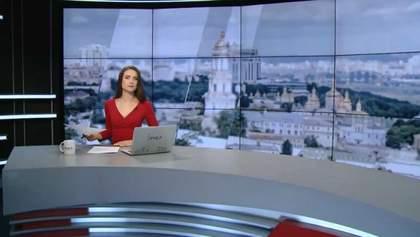 Випуск новин за 11:00: Ситуація в Калинівці. Відповідальний за санкції проти РФ