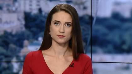 Випуск новин за 13:00: Російські військові в Білорусі. Оновлений Верховний суд