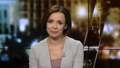 Выпуск новостей за 19:00: Столкновения в Одессе. Случай дискриминации украинцев в Польше