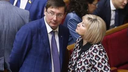 """Луценко заступился за жену после ее призыва """"вынести козла"""" из Верховной Рады"""