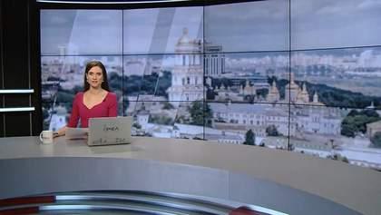 Выпуск новостей за 10:00 Над Калиновкой разрешили летать. Россия готова к наступлению на Донбасс