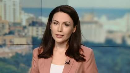 Випуск новин за 14:00: Угорщина бунтує. Виставка озброєння у Києві