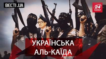 Вести.UA. Политическая сила Таруты. Земан знает, что делать с Крымом