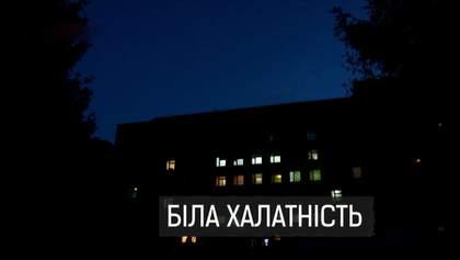 Почему в Украине остаются безнаказанными врачебные ошибки