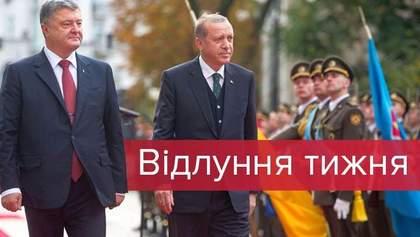 """""""Турецкий гамбит"""": зачем Эрдоган прилетал в Киев?"""