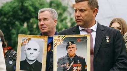 """Не пойман только один человек, – Захарченко заявил о задержании причастных к убийству """"Моторолы"""""""