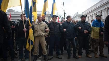 Протесты в Киеве: на чьей Вы стороне?