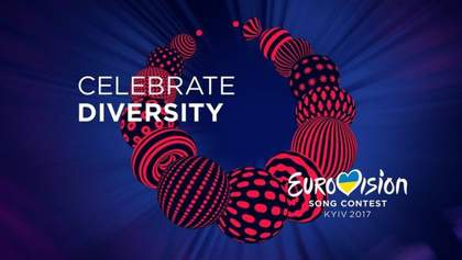 """Во время проведения """"Евровидения-2017"""" аудит выявил нарушения почти на 470 миллионов гривен"""