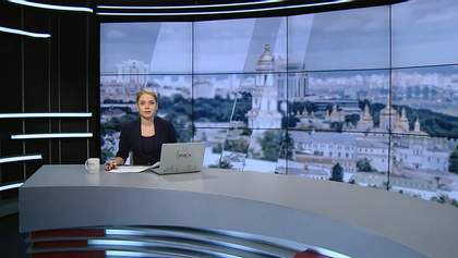 Випуск новин за 17:00: Прощання із загиблими у Харкові. Уряд Каталонії розпустили