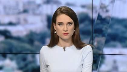 Випуск новин за 10:00: Розтрощений суд. Двоє українців зникли у Росії
