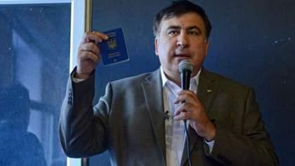 Саакашвили будет через суд возвращать украинское гражданство