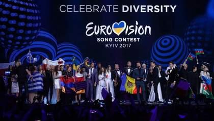 Аудиторы озвучили окончательное решение о нарушении на Евровидении-2017