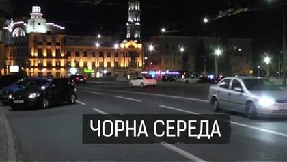 Зайцева потрапила в аварію через бажання обігнати інше авто: відео