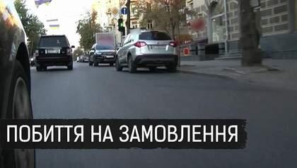 Як у Харкові борються з антикорупційним центром: розслідування журналістів