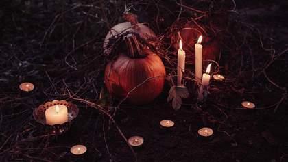 Празднуете ли вы Хэллоуин в Украине?