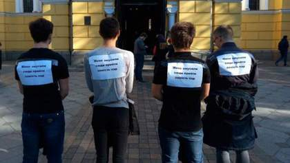 Викладачів НПУ Драгоманова покарали за примус студентів до відвідування молебню