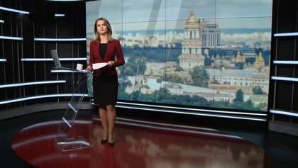 Випуск новин за 12:00: Надзвичайний стан у Франції. Зізнання у справі вбивства Волл