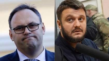 Головні новини 1 листопада: екстрадиція Каськіва, сина Авакова відпустили і похорон Окуєвої