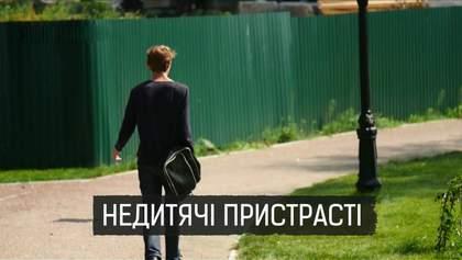 Как депутат на Киевщине устроил расправу над школьником