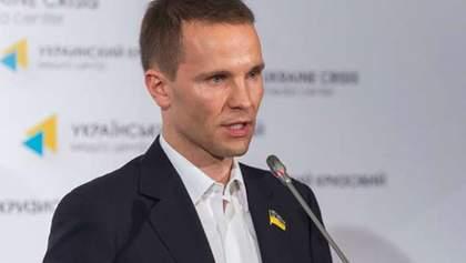 Автор законопроекта об импичменте прокомментировал резонансный документ