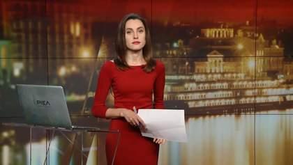 Випуск новин за 18:00: Суддівська справа. Збитки від діяльності Каськіва