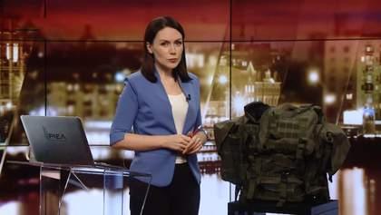 """Підсумковий випуск новин за 21:00: Як експерти оцінили """"рюкзаки Авакова"""". Скандальне затримання"""