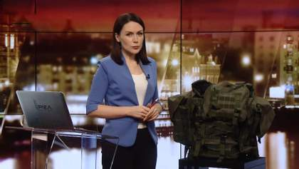 """Итоговый выпуск новостей за 21:00:Как эксперты оценили """"рюкзаки Авакова"""". Скандальное задержание"""
