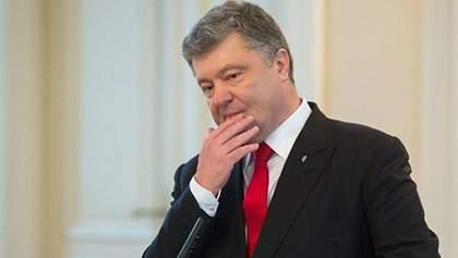 На скільки збагатився Порошенко за третій рік президентства