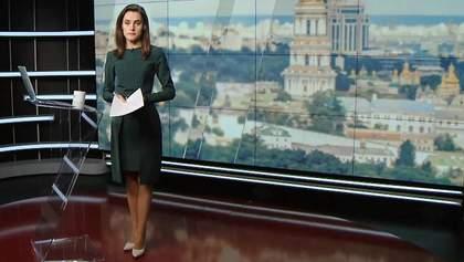 Випуск новин за 14:00: Продаж автомобілів Клименка. Арешт високопосадовців Каталонії