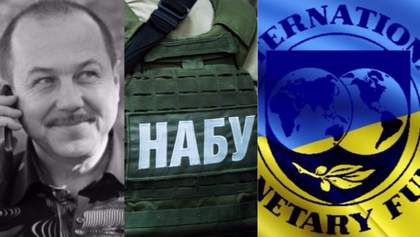 Главные новости 3 ноября: убийство депутата, НАБУ против Порошенко и новые требования МВФ