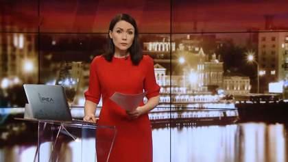 Итоговый выпуск новостей за 21:00: Убийство депутата. Отсутствие электронных браслетов