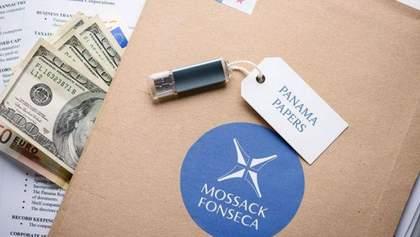 """Про """"райские бумаги"""": кто и зачем выложил новую порцию панамских бумаг"""