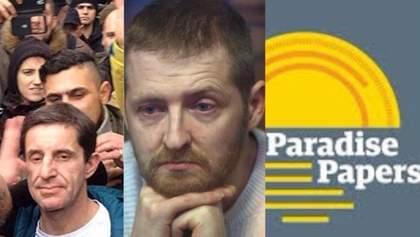Главные новости 6 ноября: побили Шкиряка, дело Колмогорова и новый оффшорный скандал