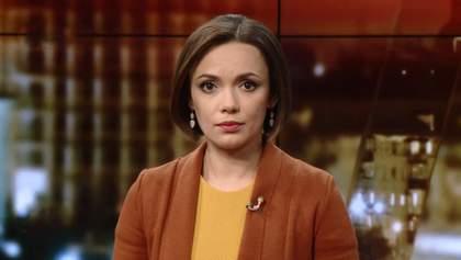 Итоговый выпуск новостей за 21:00: Суд над боевиками. Оффшоры Порошенко