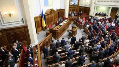 Парламент вшанував хвилиною мовчання пам'ять загиблої Аміни Окуєвої