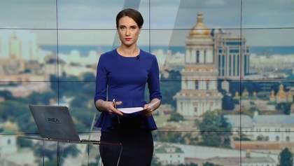 Випуск новин за 12:00: Розвиток офшорного скандалу. Політв'язні в Криму