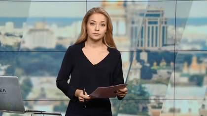 Випуск новин за 16:00: Пожежа в історичному центрі Києва. Ситуація в зоні АТО