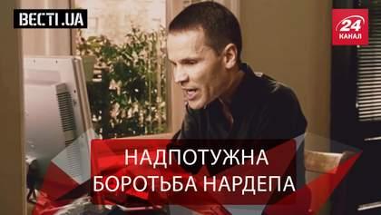Вести.UA. Борьба Деревянко в соцсетях. Специфическая речь Авакова