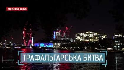 """Как украинские олигархи """"дрались"""" за ценные месторождения: резонансное расследование"""