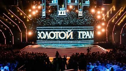 Ватага співаків з України отримали музичні нагороди у Кремлі: вручала навіть Захарова