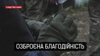 Как МВД сам способствует коррупции: журналистское расследование