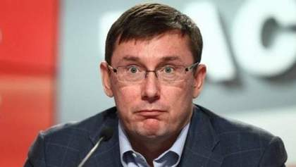 """Луценко не сможет""""спихнуть"""" старые дела Януковича"""