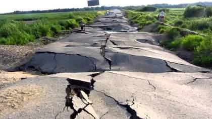 Як французи оцінили якість українських доріг