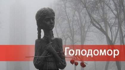 Голодомор в Украине: что известно о журналисте Гарете Джонсе, который написал о жутком геноциде